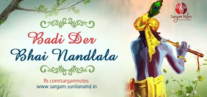 Sunilanand Author At Sargam Learn Indian - Www madreview net