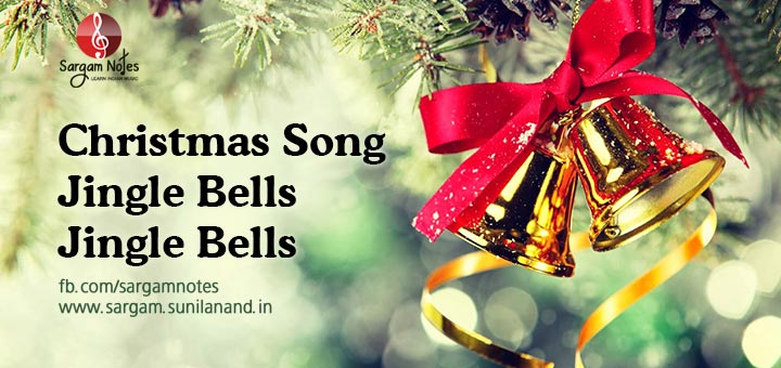 Jingle Bells (Christmas) Easy Piano Lesson on Piano with sargam